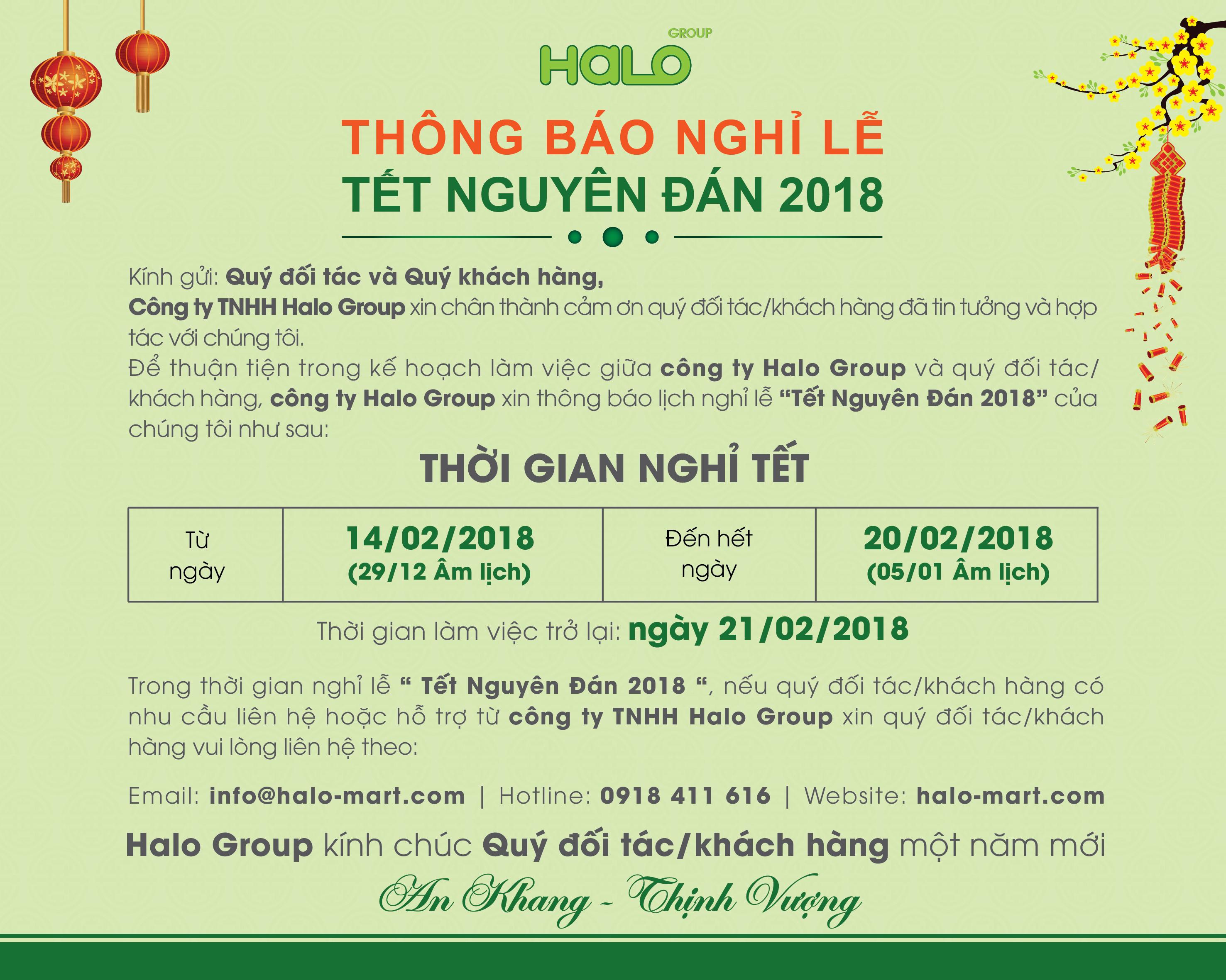 HALO GROUP thông báo lịch nghỉ Tết Nguyên Đán 2018