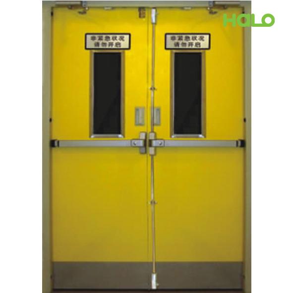Cửa thép chống cháy - MX2H2050GA